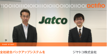 ジヤトコ株式会社様